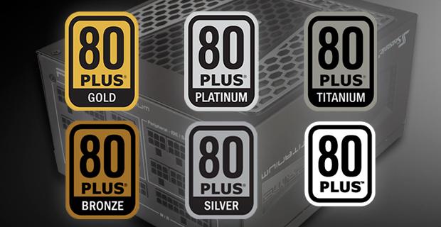80PLUSの認証された電源は何がいいのか?